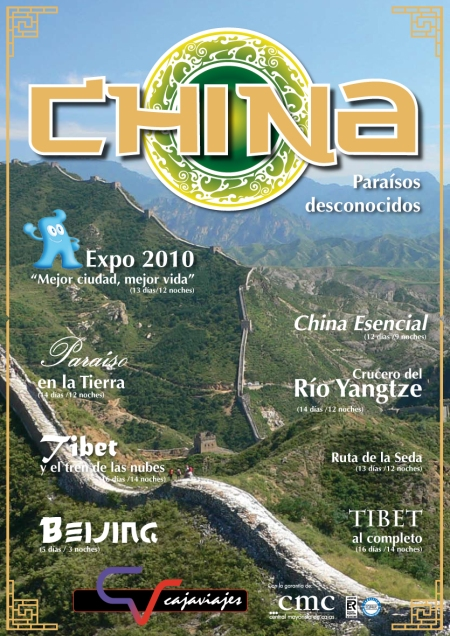 FOLLETO CHINA201